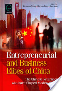 Entrepreneurial and Business Ellites of China